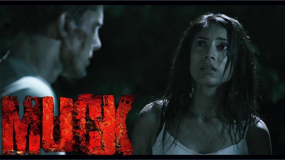 Muck - Puja Blood 03